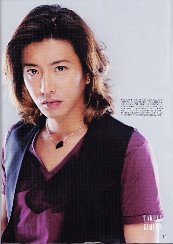 """Takuya Kimura """"Kimutaku"""" - Page 7 U120p116"""