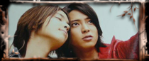 Tegopi (Tegoshi y Yamapi)