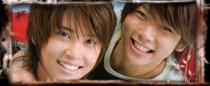 Tegomass (Tegoshi y Masuda)