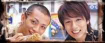 Tanaka (Koki y Yuichi)