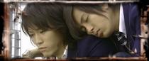 Pikame (Yamapi y Kamenashi)