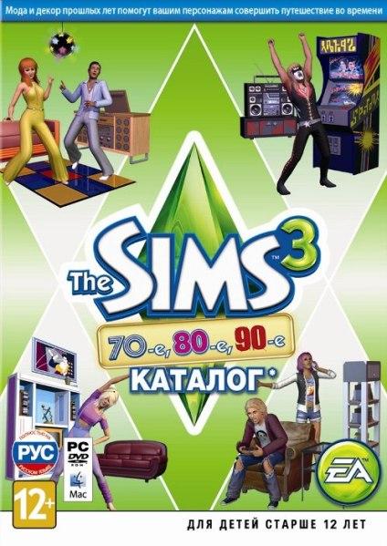 The Sims™ 3 70-е, 80-е, 90-е - каталог скоро выйдет Sims3s11