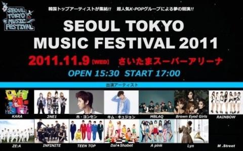 Les Teen Top participeront au 'Seoul Tokyo Music Festival' 166ef410