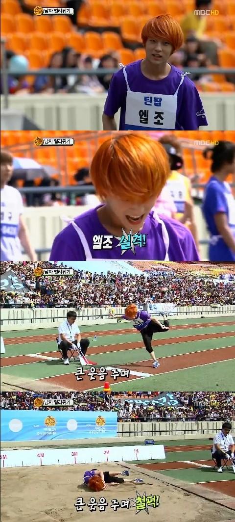 L.joe a été disqualifié du saut en longueur lors du Idol Star Athletics Championships 20110910