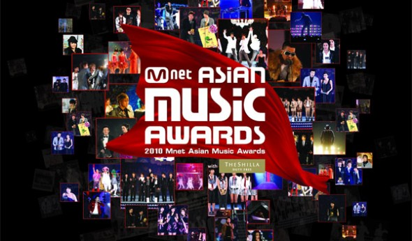 Mnet Asian Music Awards 2011 Mama-510