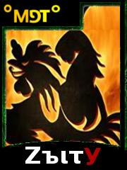 Avatar MGT Zbity10
