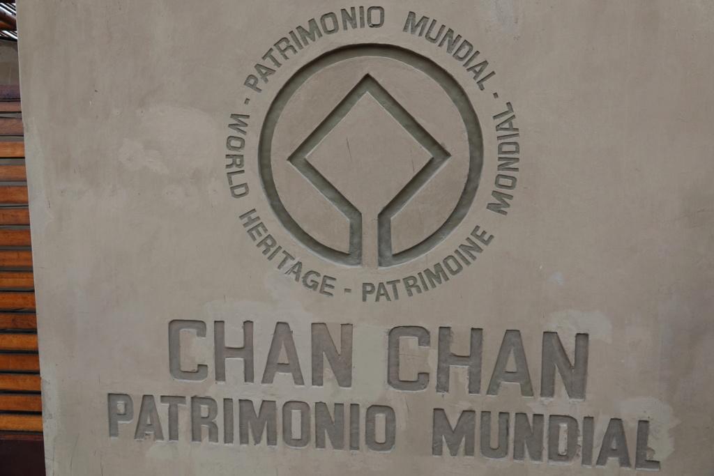 LES RUINES DE CHAN CHAN Dsc02010