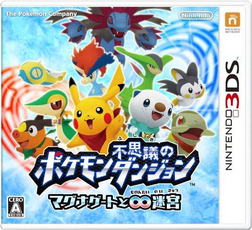 Pokémon Mystery Dungeon Magnator und das unendliche Labyrinth Pmd4_p10