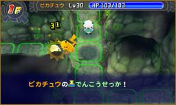 Pokémon Mystery Dungeon Magnator und das unendliche Labyrinth Pmd_ma11