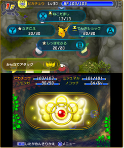 Pokémon Mystery Dungeon Magnator und das unendliche Labyrinth Pmd_ma12