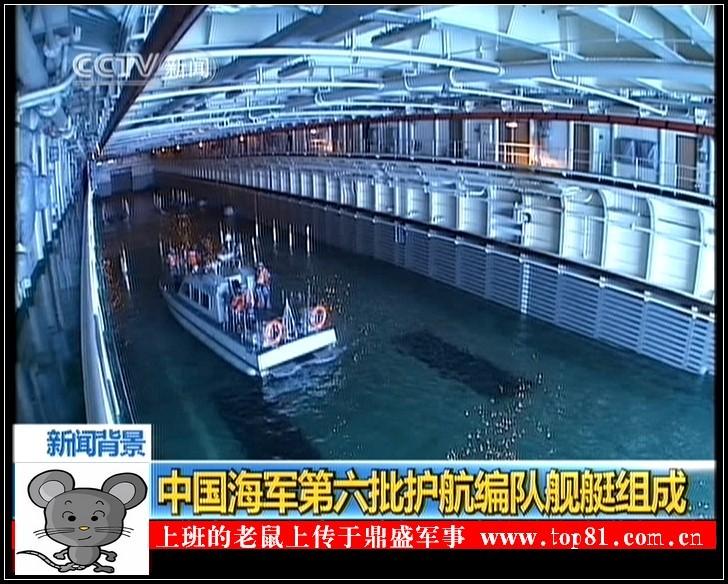 Marine chinoise - Chinese navy - Page 4 071_ra12