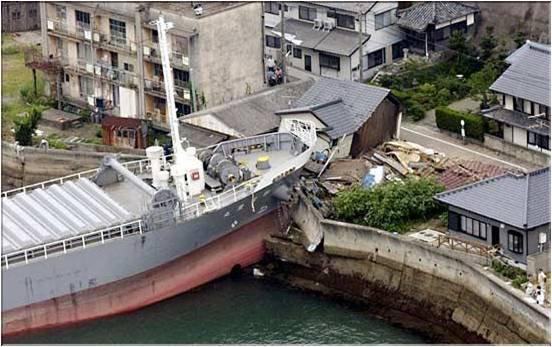 Photos d'accidents et de tempête en mer 20071111