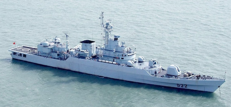 Marine chinoise - Chinese navy - Page 4 Type-015