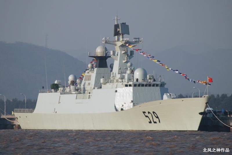 Marine chinoise - Chinese navy - Page 4 Type0513