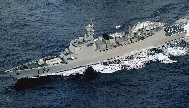 Marine chinoise - Chinese navy - Page 5 Type0519