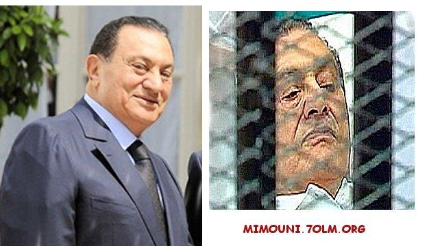 Hosni Mobarak est innocent c'est moi le suspect Mimoun11