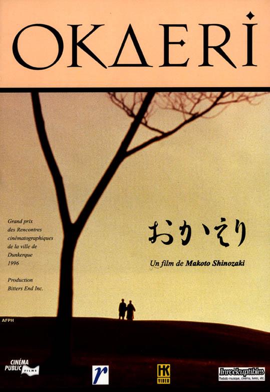 MARABOUT DES FILMS DE CINEMA  - Page 3 Film_o10