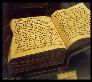 القصص الاسلاميه