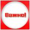 Правила Для Модераторов 24/7 Russian Music²º¹³