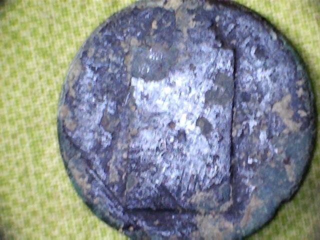 monnaie inconnu 11710