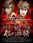 Legendary Amazons 2011 2212