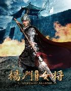 Legendary Amazons 2011 611