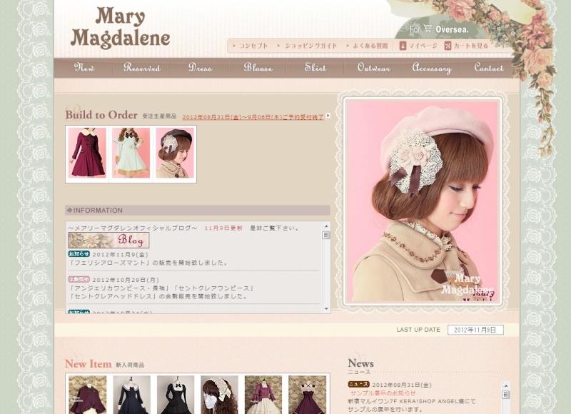 Mary Magdalene Mary_m10