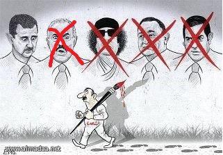 Le point sur les révolutions dans les pays arabes - Page 3 39327210