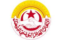Le point sur les révolutions dans les pays arabes - Page 3 Bn344610
