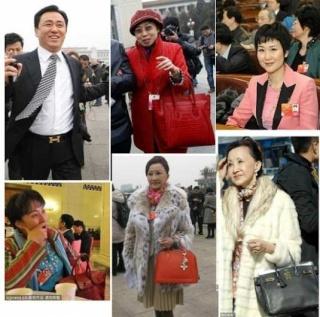Chine - Page 8 Fringu10