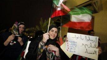 Le point sur les révolutions dans les pays arabes - Page 2 Protes10