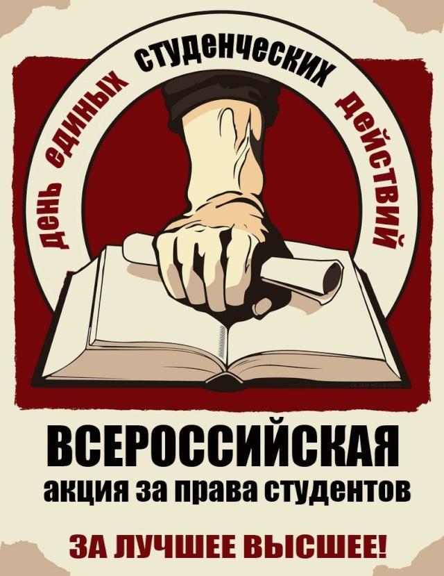 Russie - Page 3 Z_a12f10
