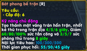 [GUIDE] Oracles Wanderer - Thầy mo giang hồ (by starbond) S10