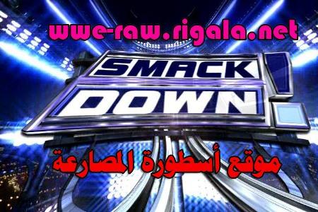 حصريا : تـــــغطية نـــتأئج عـــرض SmackDown بتــــأريخ 4/07/2012 وقـبل الــجميع 15ouoo11