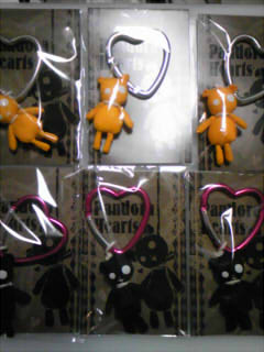 Les produits dérivés de Pandora Hearts ! (goodies, cosplay...etc) 20091111