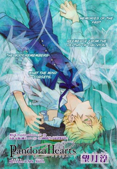 Vos plus belles images de Pandora Hearts - Page 10 28443910