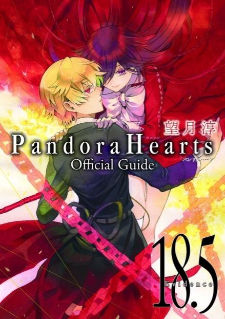 pandora hearts ♥  30975210