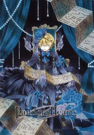 Vos plus belles images de Pandora Hearts 50450314