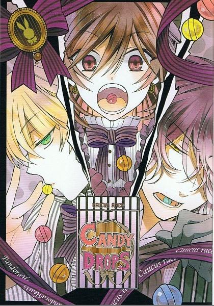 Vos plus belles images de Pandora Hearts - Page 10 72631712