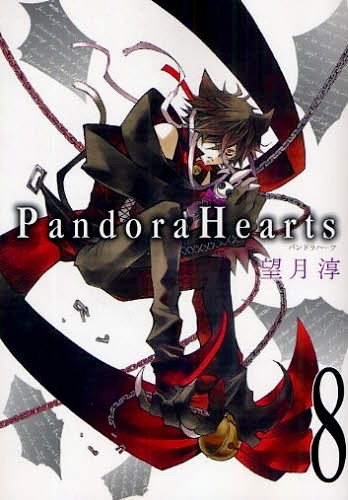 Le Chat du Cheshire [Pandora Hearts] 8632e710