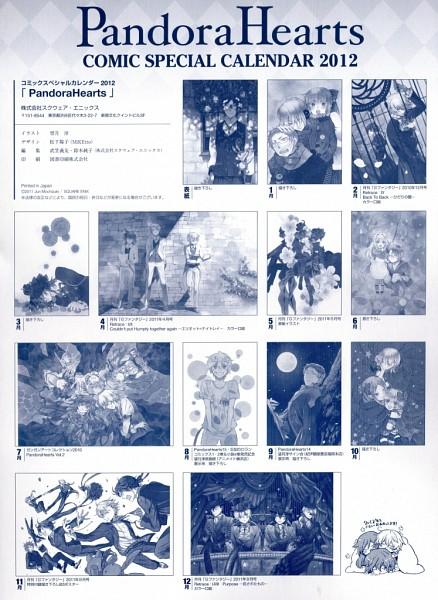 Les produits dérivés de Pandora Hearts ! (goodies, cosplay...etc) - Page 3 87498810