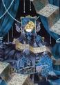 Vos plus belles images de Pandora Hearts 50450311
