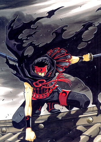Guess the Character Kuroga10