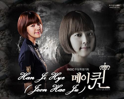 May Queen [K-Drama 2012] Cc2_bm56