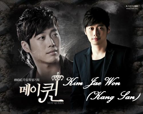 May Queen [K-Drama 2012] Cc2_bm57