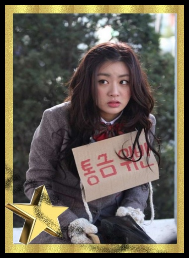 Dream High 2 Cc_bm133