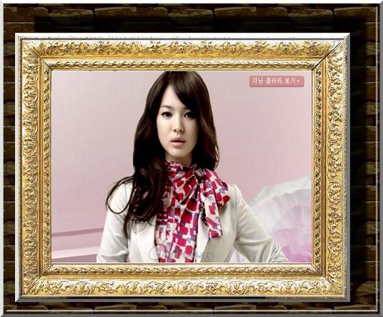 Song Hye Kyo Cc_bmp26