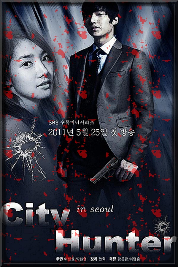 City Hunter Nn_bm118