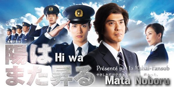 [ Projet J-Drama ] Hi wa Mata Noboru Hiwama11