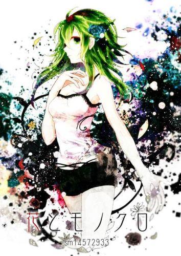 Auf der Suche nach Freiheit! [2er RPG||16+||Mokuna & Kasu] - Seite 21 45826710